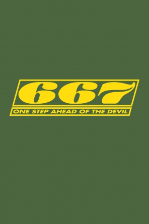 t-shirt 667 logo shirt, olive